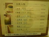四季の実☆餅セット(明石市:アスピア明石)