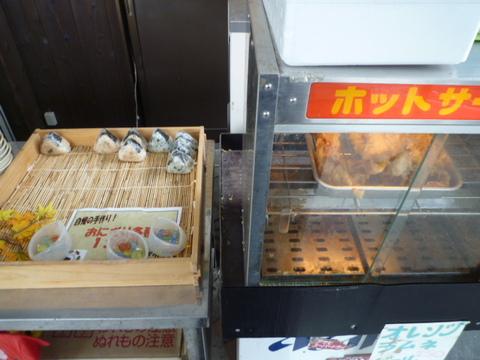 がいな製麺所☆(加西市和泉)
