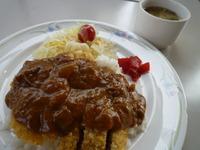 レストラン つつじ☆牛かつめし(加古川市民会館2F)