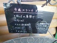 人と木 ☆サンドイッチセット(加古川市加古川町)