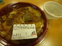 お弁当とお惣菜のお店 きちん。☆(加古川サティ内)