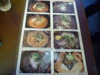 麺豚進☆和風スダチ塩ラーメン(明石市魚住町)