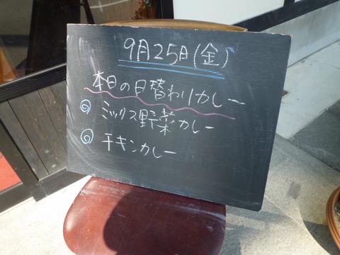 ダイニング&カフェ ビレッジ☆インド料理(加古郡稲美町)