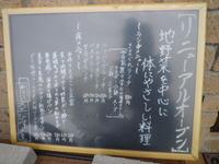 ゑびす堂 ☆きまぐれランチ☆(加古川市加古川町)