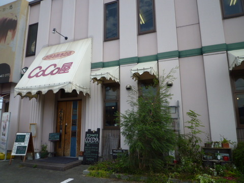 お好み焼きの店 CoCo屋☆(加古川市西神吉町)