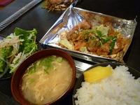お好み焼き・鉄ぱん屋 ぴか一 播磨町店 ☆(加古郡播磨町)