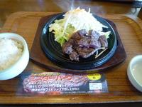 ミスターバーク 加古川ロックタウン店☆(加古川市東神吉町)