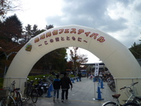 地域発信フェスティバル☆(姫路市:兵庫県立武道館)