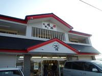 大福精肉店☆ミンチカツ&焼き豚(加古川市志方町)