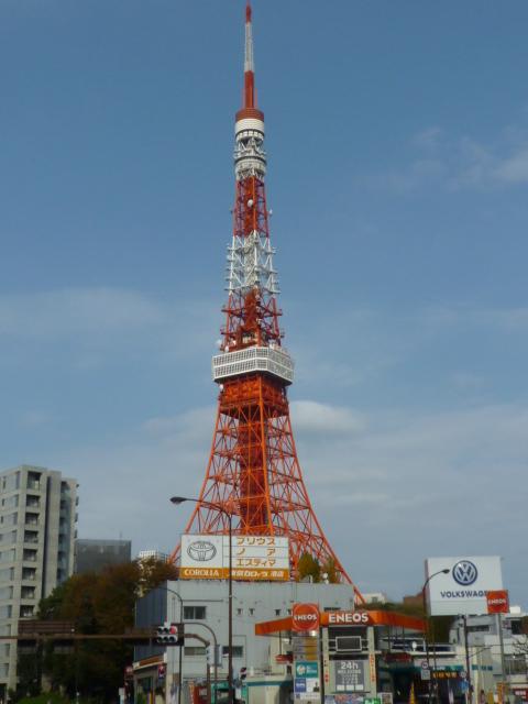 東京タワーイルミネーション&ピザーラエクスプレス