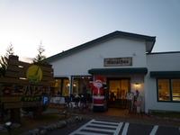 石釜パン工房マナレイア 野口店☆(加古川市野口町)