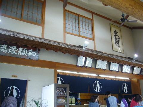満月堂☆豊助饅頭(神戸市北区)