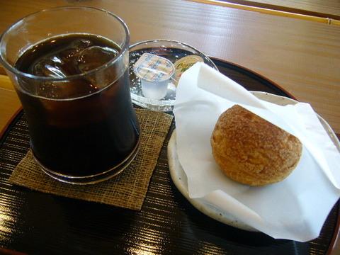 和菓子処 山田屋 本店☆和シュー(加古川市別府町)