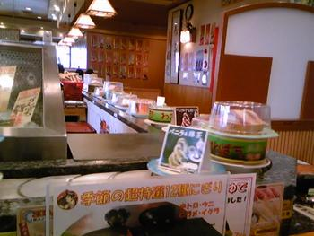 おばけ寿司 二見店のランチ