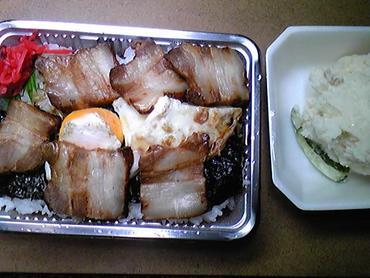 曽根駅前総合市場の惣菜屋さん