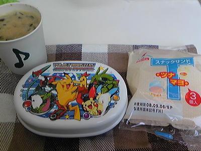 お弁当【080904】