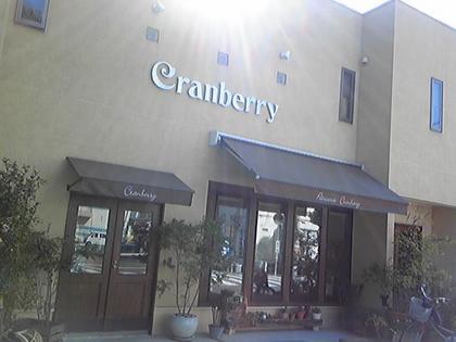 Patissrie Cranberry