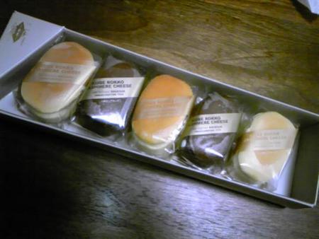 神戸菓子工房 ボックサン
