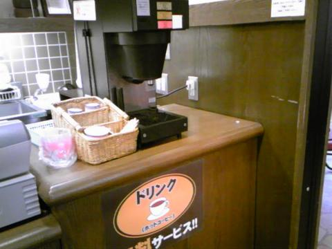 石窯パン工房パン・ド・ミ稲美店 (加古郡稲美町)