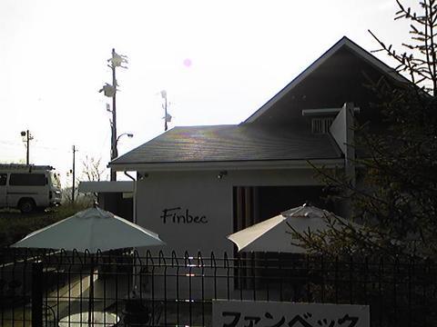 パン工房Finbec(ファンベック)(神戸市須磨区)
