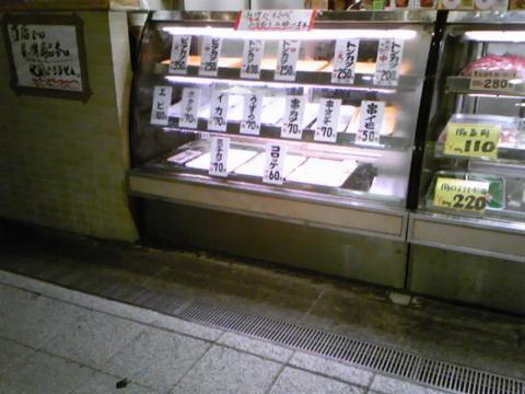 千鶴屋精肉店☆お肉屋さんのコロッケ(神戸市長田区)