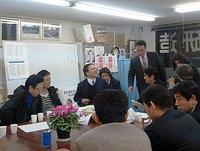 後援会事務所スタッフ会議