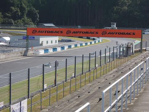 全日本ロードレース選手権
