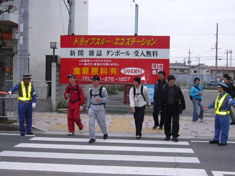 2008年のツーデーマーチ