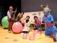 速報【2012年2月4日(土)「ファミリーコンサート」開催】