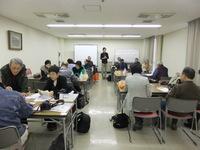 2月1日「カメラボランティア養成講座」第5回勉強会