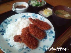 『かつめし御膳』ランチ in わふう菜館 こんぺいとう