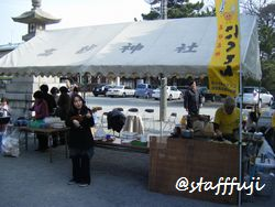 夫婦の日in高砂神社