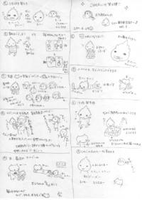 おかあちゃん日記Vol.3