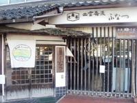 美味い出雲蕎麦なら・・・松江へGO!