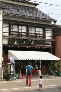 出雲そばとイタリアンツアー!?