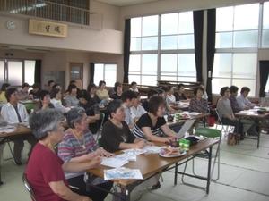 お茶しま専科in広峰校区婦人会