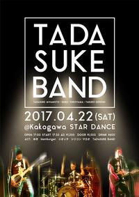 4月22日(土)STAR DANCE LIVE @東加古川スターダンス