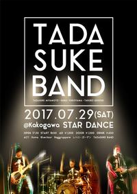 7月29日(土)STAR DANCE LIVE @東加古川スターダンス