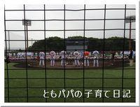 野球教室 in 神戸