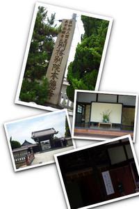 亀山本徳寺で、研究会