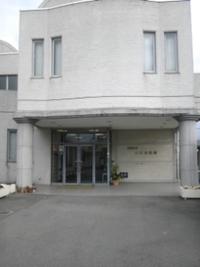 姫路市立高浜公民館の教養講座