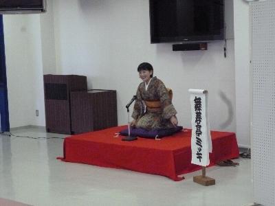 津田寄席、大いに笑って頂きました