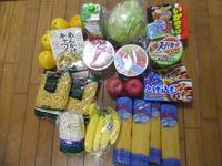 1個50円