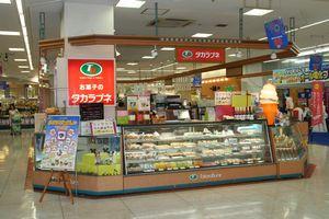 【キャンドル カフェ】ケーキバイキング協力店舗紹介⑤