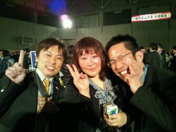 第31回YEG全国大会 in富山 その1
