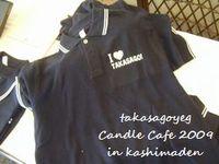 2009 キャンドルカフェ 【準備風景】