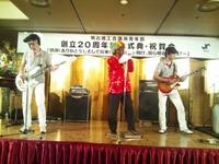 明石YEG20周年