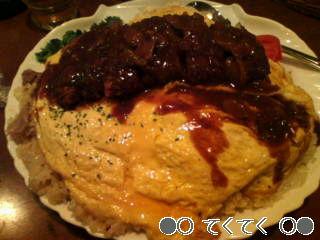 Cafe de Muche(カフェド ムッシュ)