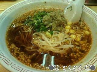 ●御座候 担々麺●