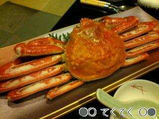 ○蟹旅2○